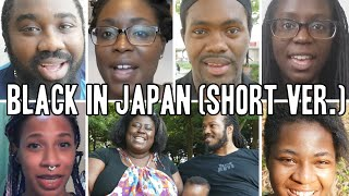 A video interview of eight people on what it's like being black in ...