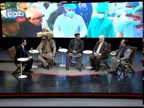 TOLOnews 24 November 2014 TAWDE KHABARE / تودی خبری ۰۳ قوس ۱۳۹۳