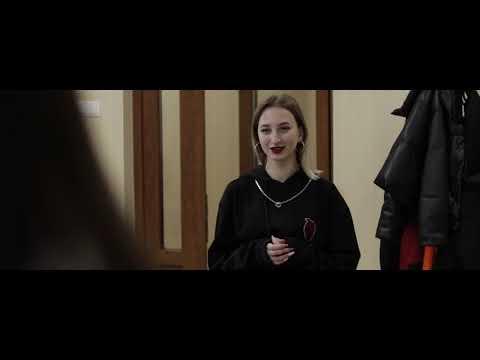 Короткометражный фильм «Уже не дети»