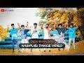 Desi Bhangdi | New Nagpuri Dance Video | Lakhan Lok | PC GANG