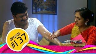 Eshwaran Sakshiyayi EP-137 Official Video Full Episode 10/12/15