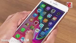iPhone 8 Plus開箱!新功能逐一試玩|01宅民黨