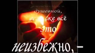 МОЛИТВА ЗА МОИХ ДРУЗЕЙ!!!(ВИДЕО., 2015-04-09T05:08:00.000Z)