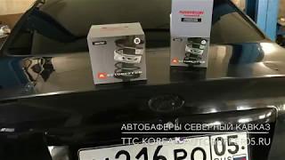 Хендай Элантра полный комплект Автобаферов смотреть
