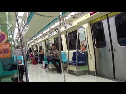 Ticket purchase and ride on MRT in Taipei, Taiwan