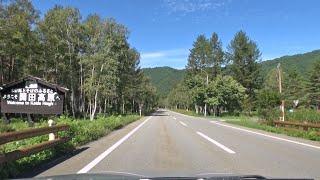 国道361号 長野県区間 車載動画 [2015-09]