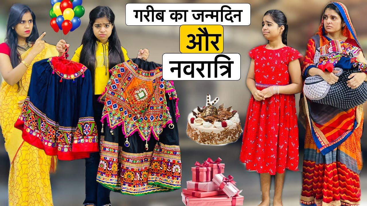 GARIB KA JANMDIN AUR NAVRATRI || Garib Ki Navratri || Riddhi Thalassemia Major Girl !!!