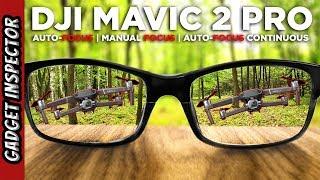 Мавик Джі 2 Про автофокус ручний фокус і автофокус безперервного тестування