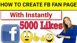 GET 5000 LIKE INSTANTLY ON FACEBOOK|Autoliker use or not||