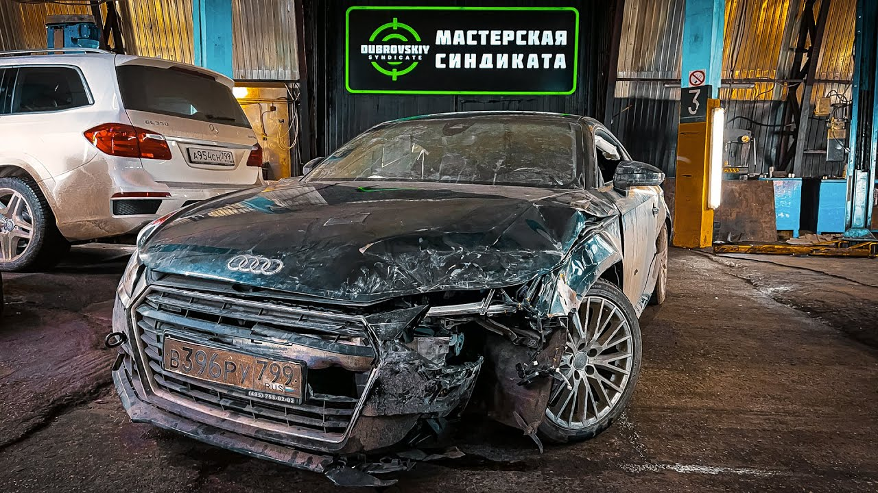 Наш мир не будет прежним - приключения Audi