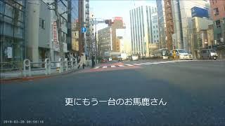 【ドラレコ】 馬鹿達のまとめ DV188 thumbnail