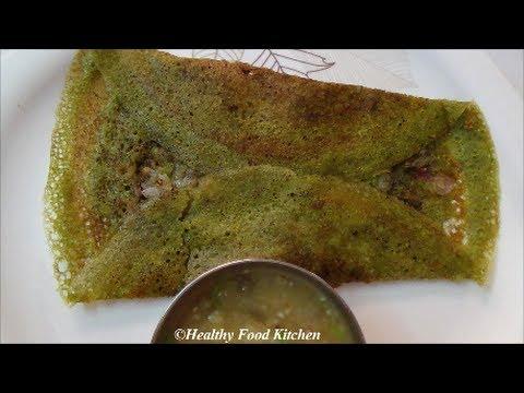 Herbal Dosa Recipe-Healthy Dosa Recipe-Crispy  Dosa Recipe in Tamil - Dosai Recipe