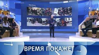 Правосудие по-украински. Время покажет. Выпуск от 13.02.2019