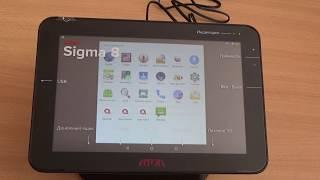 Личный кабинет Sigma.Услуги и онлайн-касса Sigma 8