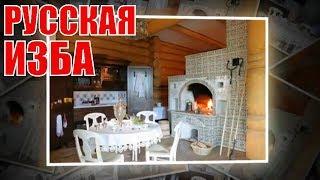 Интерьер в стиле русской избы | The interior in the style of Russian log hut