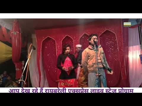 Mohabbat Na Karna Zamana Kharab Hai Mix Bhojpuri Song