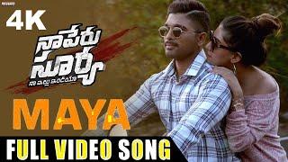Maya 4k Video Song | Naa Peru Surya Naa Illu India Songs | Allu Arjun, Anu Emannuel