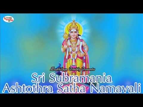 Sri Subramania Ashtothra Satha Namavali