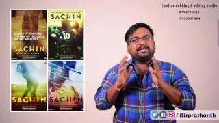 Sachin a billion dreams review by Prashanth