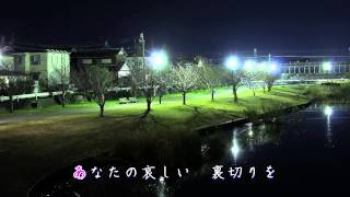 山口瑠美 - 名残り月