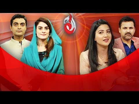 Baraan e Rahmat on Aaj Entertainment - Iftar Transmission - Part 5 - 14th June  - 18th Ramzan