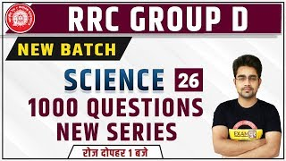 RRC Group D 2019 | General Science | By Sameer Sir | Class -26 | For All Exams | 1000 Ques.Series