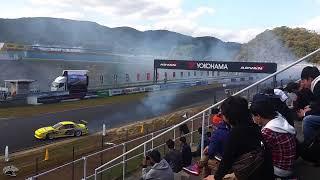 Formula Drift Japan Okayama 2015