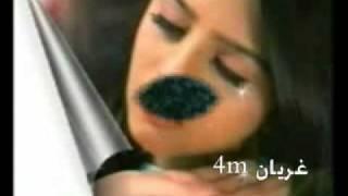 100% اغنية نص الليل دويتو مروك مغربي صح