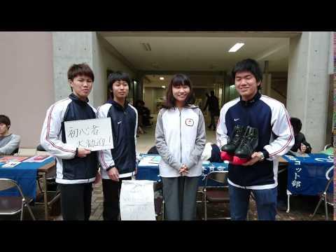 【近畿大学】フィギュアスケート部2016