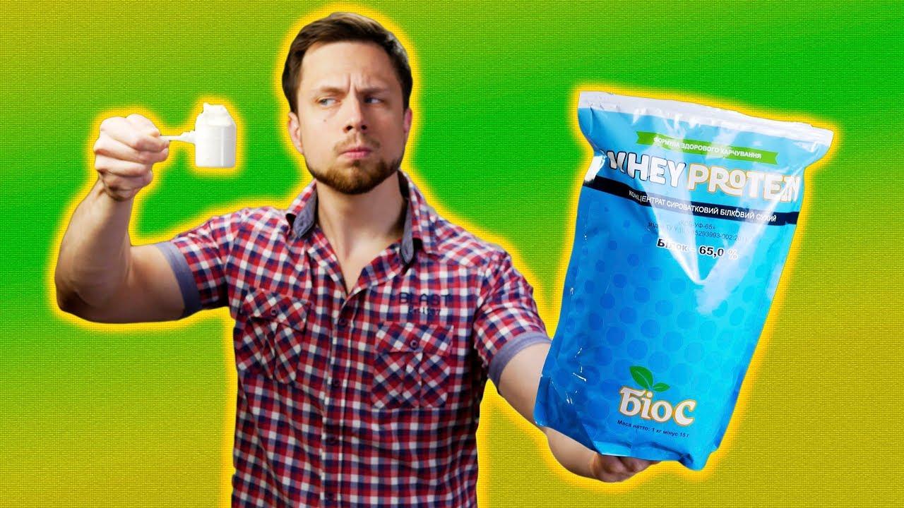 Чистый КСБ 65 и как его принимать | белковые коктейли для похудения купить минск
