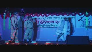 Jahangirnagar University Liberation war 1971 Natok Shaheed Salam Barkat Hall Bijoy Dibosh 2017 thumbnail