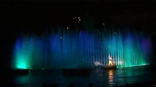 Fantasmic! .wmv