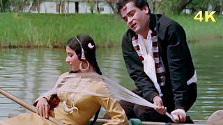 Deewana Hua Badal 4K Song - Kashmir Ki Kali | Mohammed Rafi | Sharmila Tagore, Shammi Kapoor