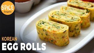 কোরিয়ান এগ রোল | লেয়ার্ড এগ রোল | Korean Egg Roll Recipe | Egg Roll | Rolled Omelette Recipe Bangla