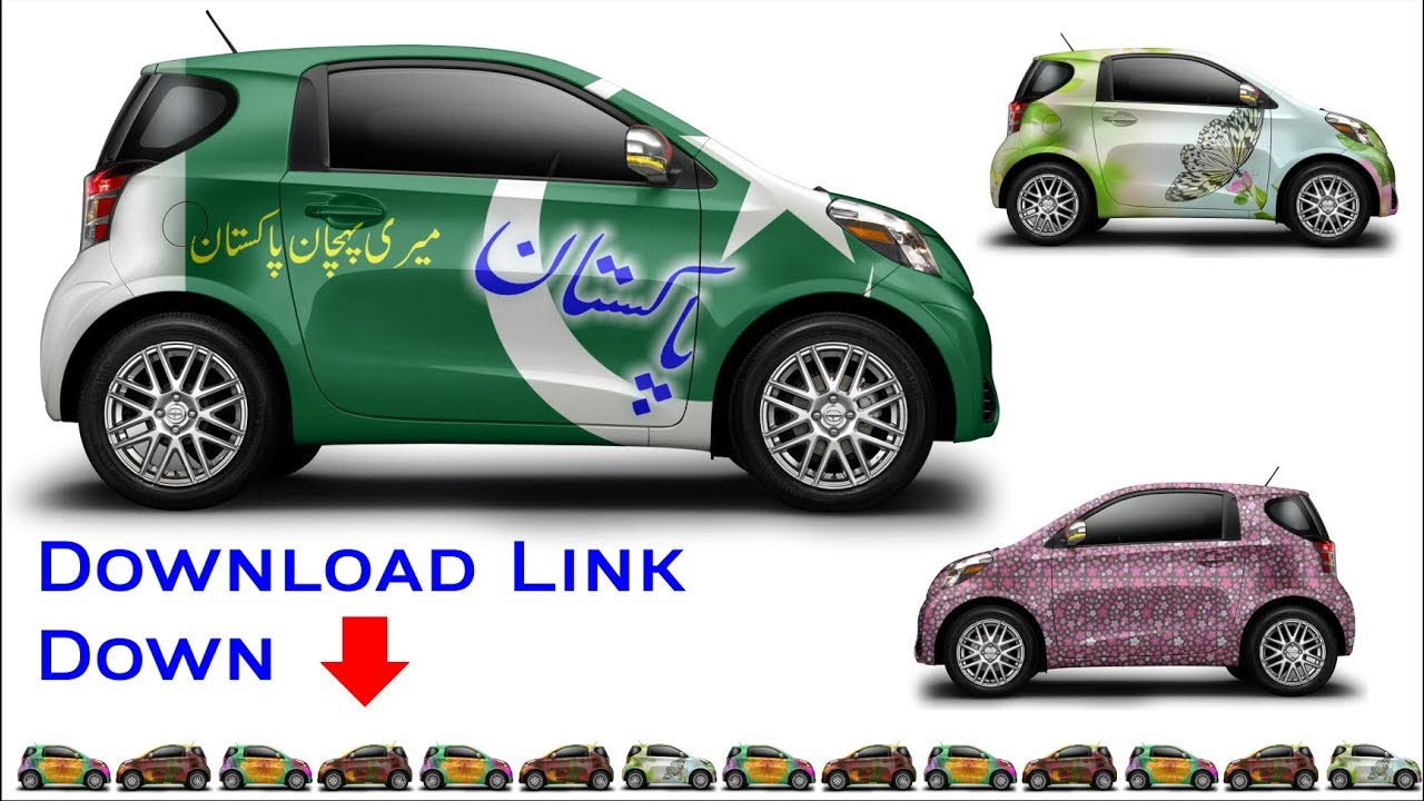 Download Corel Draw Tutorials | How to CAR Mock up design? Adobe ... Free Mockups