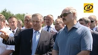 Александр Лукашенко о ситуации в АПК