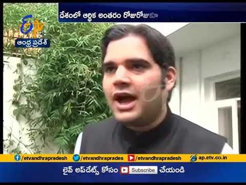 Varun Gandhi Wants | Rich MPs to Forego Salary | to Reduce Inequality