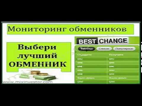 купить валюту в кемерово выгодный курс - YouTube