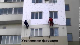 Фасадные строительные работы расценки.mp4<