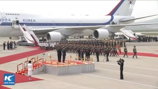 LIVE: South Korean president arrives in Pyongyang for inter-Korean summit thumbnail