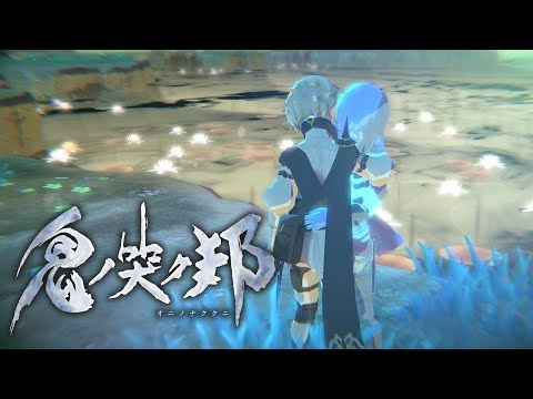 Oninaki Game's Trailer Previews Characters, Story