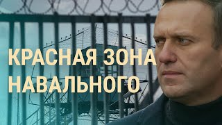 ИК-2 в Покрове: как будут