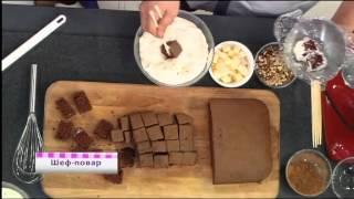 Торт 'Панчо' (Renat Agzamov's Cake 'Pancio')