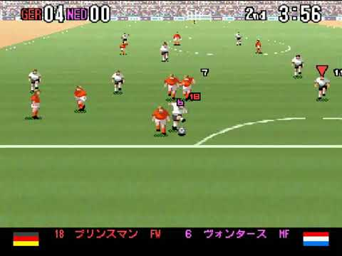 Super Formation Soccer 94 - Exhibition Match Germany vs Neth