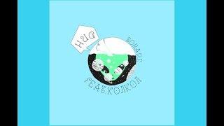 8月末公開予定 空音 「Boi in luv」収録楽曲 シングルにて絶賛配信中 https://linkco.re/PedYQ8dA prod by RhymeTube Twitter (@rhymetube) 空音 Twitter ...