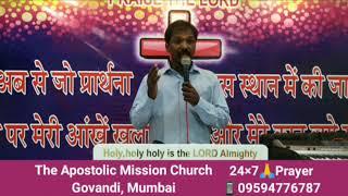 August month promise (Tamil) Pr. J. Selvakumar