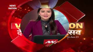 Coronavirus Vaccination Drive : Nepal has faith in the Indian vaccine | Nepal News screenshot 5