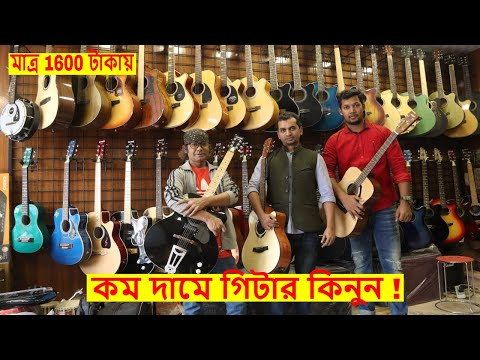 Biggest Music Instrument Market In Dhaka 2019 🎸 Buy All Types Of Guitar 😱 Best Place Cheap Price.