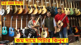 Biggest Music Instrument Market In Dhaka 2019 Buy All Types Of Guitar Best Place Cheap Price