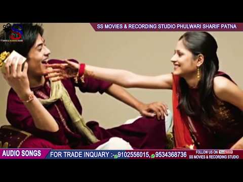 didi-hau-dulari-hamaar-sanjay-maithil-ka-hit-2019-raksha-bhandhan-song
